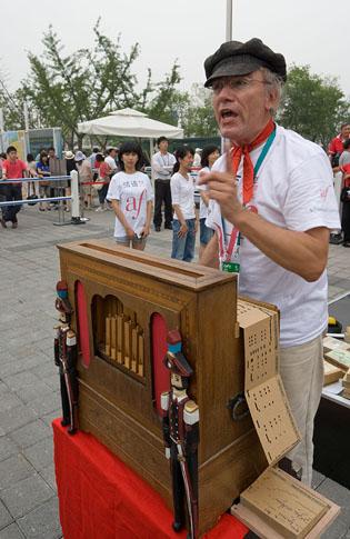 l'orgue de Barbarie à Shanghai
